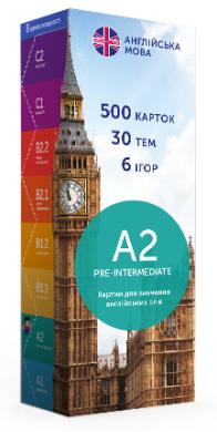 Картки для вивчення англійської мови English Student Pre-Intermediate А2 New - фото книги