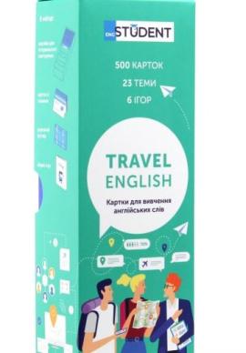 Картки для вивчення англійської мови  Travel - фото книги