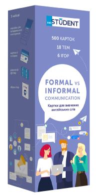Картки для вивчення англійських слів English Student. Formal & Informal Communication - фото книги