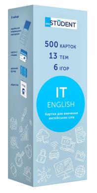 Картки для вивчення IT English - фото книги