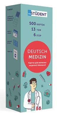 Картки для вивчення медичної німецької English Student - фото книги