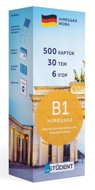 Картки для вивчення німецької мови English Student B1 - фото книги