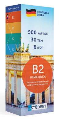 Картки для вивчення німецької мови English Student B2 - фото книги