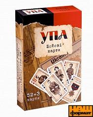 """Карти гральні """"Бойові карти УПА"""" стандартна колода - фото книги"""