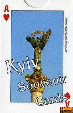 Карти Kyiv Souvenir - фото книги
