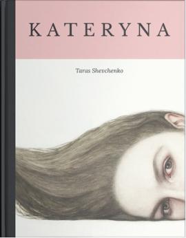 Kateryna - фото книги