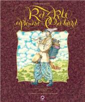 Казки лірника Сашка - фото обкладинки книги