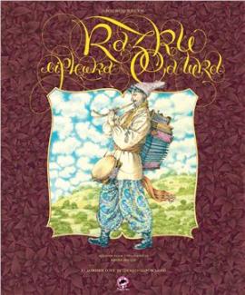 Казки лірника Сашка - фото книги