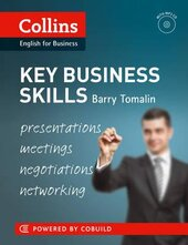 Key Business Skills book with CD (presentations, meetings, negotiations and networking): B1-C1 - фото обкладинки книги