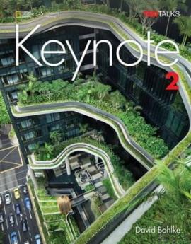 Keynote 2 - фото книги