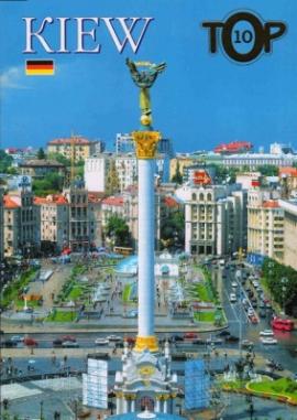 Kiew. ТОР-10. Німецькою мовою - фото книги