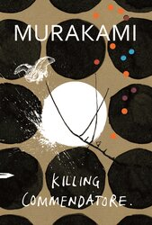 Killing Commendatore - фото обкладинки книги