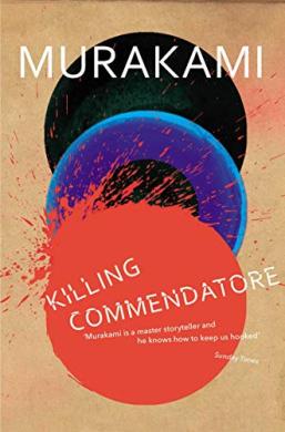 Killing Commendatore - фото книги