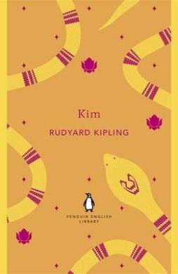 Книга Kim