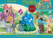Kingdom Quest. Чарівний світ - фото обкладинки книги