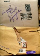 Книжкова графіка митців Культур-Ліги - фото обкладинки книги