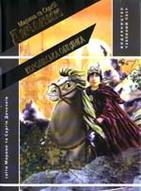 Книга Королівська обіцянка