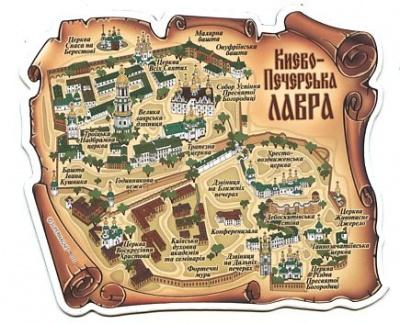 Києво-Печерська Лавра (плоский фігурний магніт)