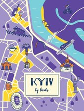Kyiv by Locals. Your Insider's Travel Guide - фото обкладинки книги