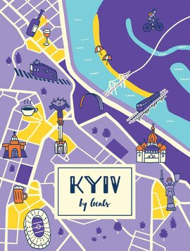 Kyiv by Locals. Your Insider's Travel Guide - фото книги
