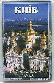 Київ Печерська Лавра (акриловий магніт)