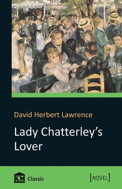 Lady Chatterley's Lover - фото книги
