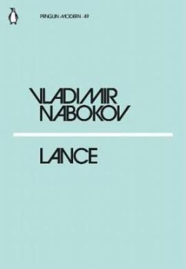 Книга Lance