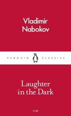 Laughter in the Dark - фото книги
