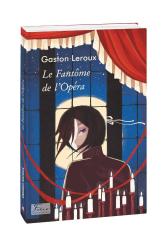 Le Fantome de l'Opera - фото обкладинки книги