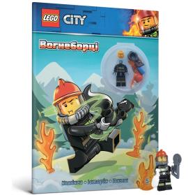 LEGO City. Вогнеборці - фото книги