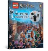 LEGO Harry Potter. Магічний віммельбух - фото обкладинки книги