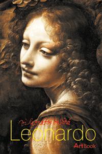 Леонардо Да Вінчі. Ангел - фото книги