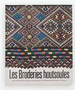 LES BRODERIES HOUTSOULES des Collections du Muse d'art populaire I. Kobrynskyi de Kolomyїa (Ukraine) - фото обкладинки книги