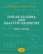 Linear Algebra and Analytic Geometry. Basic Course - фото обкладинки книги