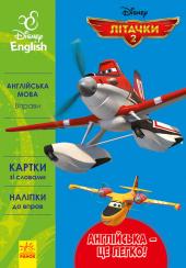 Літачки - фото обкладинки книги
