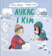 Лукас і Кім - фото обкладинки книги