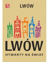 Lwow - фото обкладинки книги