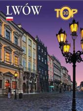 Lwow.TOP-10. Польською мовою - фото обкладинки книги