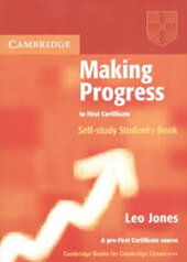 Робочий зошит Making Progress to First Certificate Self Study Student's Book