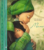 Мама - фото обкладинки книги