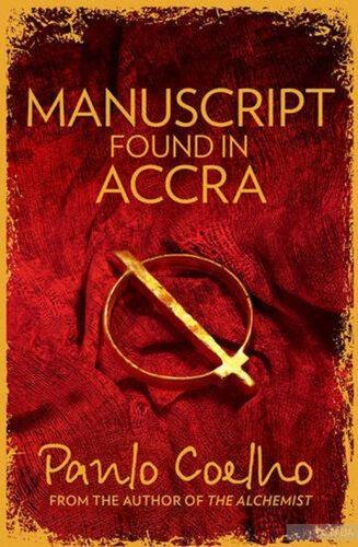 Книга Manuscript Found in Accra