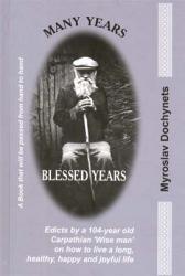 Many Years. Blessed Years - фото обкладинки книги