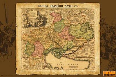 Мапа України 18ст.