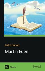 Martin Eden - фото обкладинки книги