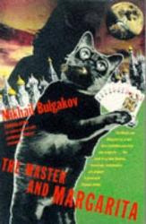 Master and Margarita - фото обкладинки книги