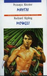 Мауглі. Mowgli - фото обкладинки книги