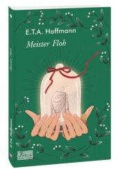 Meister Floh - фото обкладинки книги