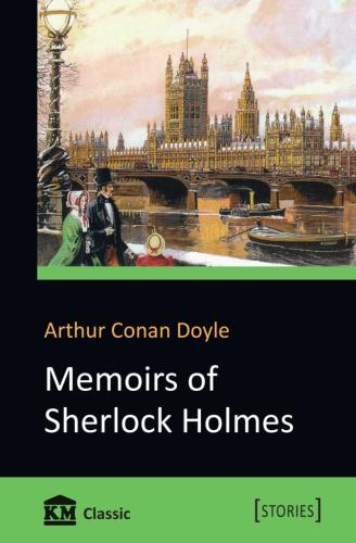 Книга Memoirs of Sherlock Holmes