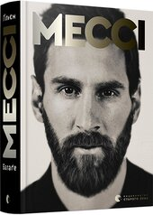 Мессі - фото обкладинки книги