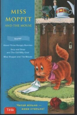 Miss Moppet And The Mouse (Англ.) - фото книги